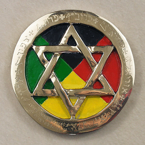 Earth Pentacle Disc